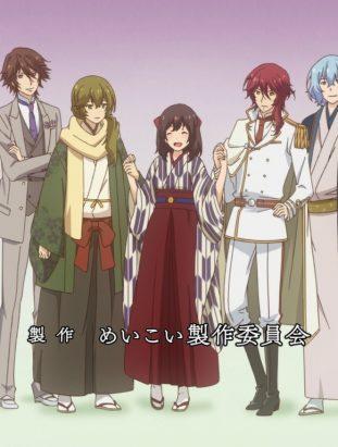 Meiji Tokyo Renka Season 2: Air Date And Cast
